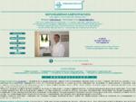Верхнешейная кайропрактика 150; кандидат медицинских наук А. В. Молодецких (Москва)