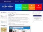 Online Bridge - группа реализации интернет-проектов