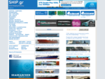 SHIP. gr - World Shipping Directory