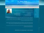 פסיכולוגית קלינית | פסיכולוגיה קלינית - שירה פנואלי לוי