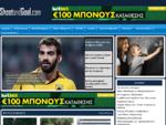 ShootandGoal. com | Cyprus Sports Website