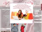 Белорусская женская одежда в интернет-магазине одежды «Модерн». Продажа одежды из Белоруссии.