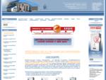 Бытовые газовые колонки и газовые проточные водонагреватели в большом ассортименте
