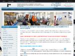 Интернет-магазин музыкальных инструментов и аксессуаров