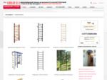 Шведские стенки для детей и взрослых, деревянные и металлические купить с турником и брусьями в инт
