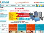 Sieline A. E.
