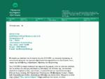 Υδραυλικά εξαρτήματα - εξοπλισμός - Η εταιρία μας