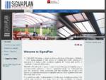 SigmaPlan - Καλώς ορίσατε στην SigmaPlan