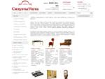 интернет магазин мебели «Силуэты Уюта» - Силуэты Уюта
