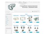 SilverMagic — juwelierszaak levering Belgià« - Sieraden levering Belgià«