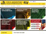 SilverPlast - Υιοι Κ. Διαμαντίδη - Βιοτεχνία Διαφημιστικών Δώρων