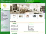 Мебельный салон - Симфония стиля, кухни, шкафы купе, гардеробные, ванные комнаты.