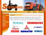 Sismano - Μεταχειρισμένα Τρακτέρ Ιαπωνίας. Kubota Mitsubishi Yanmar Iseki Shibaura Hinomoto
