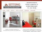 Sitting -επιπλα γραφειου-παιδικα νεανικα επιπλα θεσσαλονικη δωματια κουκετες ντουλαπες