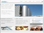 Άδειες, HACCP, ISO 22000, σχεδιασμός επιχειρήσεων τροφίμων
