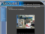 Skoubri ... all about fishing