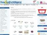 Slaapcomfortwinkel merken website matrassen dekbedden en kussensnbsp;-nbsp;SlaapcomfortWinkel