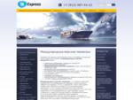 Международные перевозки грузов, морские перевозки | SL Express, Санкт-Петербург.