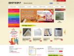 Slikarski material, oljne barve, čopiči, platna - Abstrakt
