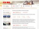 Аукционные автомобили из Японии. Продажа авто из Кореи. Автосалон БУ автомобилей. Купить машину и
