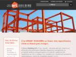 Προκατασκευασμένα Σπίτια, Προκάτασκευασμένες Κατοικίες, Μεταλλικές Προκατασκευές