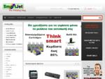 SmartJet - Κάντε την έξυπνη κίνηση για τα μελάνια - Συμβατά μελάνια - Refill Toner for Laser ...