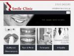 Αισθητική Οδοντιατρική - Εισαγωγή - smile-clinic. gr - Θεσσαλονίκη