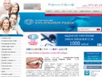 Стоматология в Пушкине (Санкт-Петербург). Зубной врач в стоматологической поликлинике г. Пушкин (С
