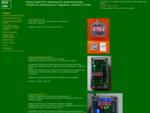 CМУ-Интернет разработка и поддержка сайтов, реклама в интернет.