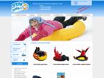 Snow-Tubing. ru - надувные санки ватрушки, тюбинг купить напрямую от производителя, по самым низк