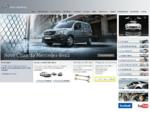 Mercedes-Benz, smart, AMG no Porto, Concessionário e oficina autorizada