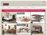 Έπιπλα - Sofa. gr | μοντέρνα έπιπλα στα μέτρα σας