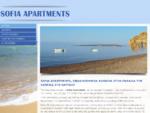 Ενοικιαζόμενα Δωμάτια Κάντια Ναύπλιο | Sofia Apartments