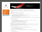 Кадровое агентство Софт Персонал - подбор кадров в сфере IT