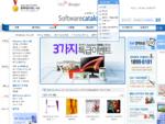 소프트웨어카탈로그 - 국내 최대 소프트웨어 전문 쇼핑몰. 기업소모품 통합구매 1위 큐브릿지