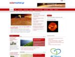 Solarmarket. gr