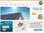 ספירה מערכות אנרגיה בעquot;מ | מערכות סולאריות ביתיות
