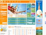 SOLFAKTOR - reise, ferie, charter, restplasser, sydenreiser, fly, hotell - Billige reiser til