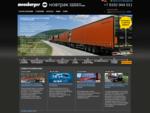 Meusburger Новтрак | Полуприцеп, контейнеровоз | Грузовые прицепы | Производство и продажа полуп