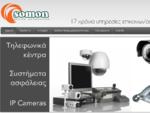 Kαλωσήρθατε στο Ε-Shop της SOMON