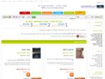סוניקבוקס ספרי אודיו בעברית - ספרים מוקלטים להורדה - ספרים מדברים
