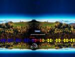 Sopatowiec - dom w górach