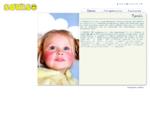 Soriso ΕΠΕ - Αντιπροσωπίες Παιδικών Ενδυμάτων