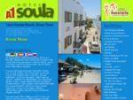 A1 Soula Hotel and Hostel, Saint George Beach, Naxos Island - Naxos Hotel Greece Dorms - Low budget ...