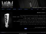סאונד קווסט אודיו, יבוא ושיווק של מערכות סטריאו, מגברים, נגני תקליטורים, ממירים, כבלי אודיו וידאו
