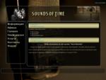 Сайт группы quot;Звуки Времениquot; (кавер группа, живой звук, Ангарск, Иркутск)