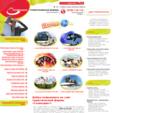 Турфирма Созвездие, Санкт-Петербург | Автобусные туры | Отдых и лечение | Туры из Санкт-Петербур