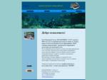 Подводная охота - КЛУБ ПОДВОДНОЙ ОХОТЫ - SPEARFISHING CLUB - ПОДВОДНАЯ ОХОТА И ФРИДАЙВИНГ В РОССИИ