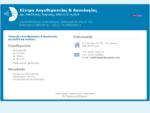 Κεντρο Λογοθεραπειας Ακοολογιας- Δρ. Νικόλαος Τρίμμης, PhD CCC-ASLP