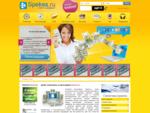 spekes. ru - Интернет заработок без вложений на кликах с выкупом кридитов